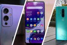 OnePlus latest phones